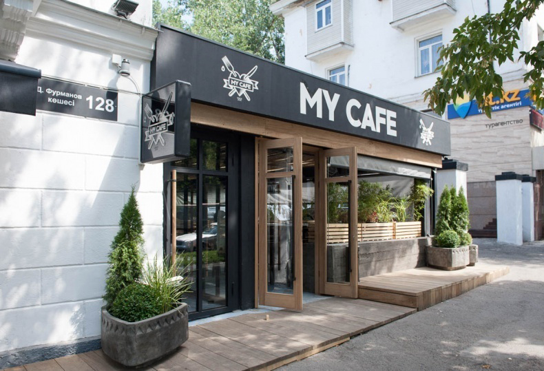 My Cafe | Kazakhstan